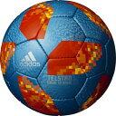 アディダス サッカーボール テルスター18 4号球 グライダー ダイヤモンドブルー AF4304SKOR