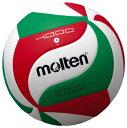 モルテン molten バレーボール4号球 練習球モデル V4M4000