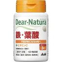 ディアナチュラ 鉄・葉酸 30粒 アサヒフードアンドヘルスケア