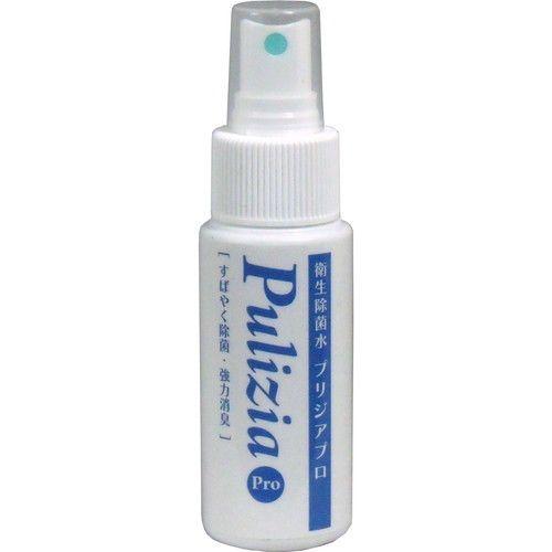 衛生除菌水 プリジアプロ 携帯用 50mL