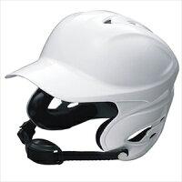SSK 野球 硬式 少年用両耳付きヘルメット ホワイト(10) Lサイズ H5000の画像