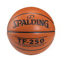 SPALDING スポルディング TF-250 バスケットボール 7号