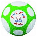 ミカサ(MIKASA) ふあふあサッカーボール 4号球 ホワイト×グリーン FFF4WG