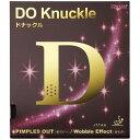 ニッタク(Nittaku) 表ソフトラバー DO Knuckle(ドナックル) NR8572 【カラー】ブラック 【サイズ】1