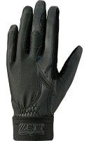 ZETT(ゼット) プロステイタス 守備用手袋 高校野球対応 片手用 BG296HS 【カラー】ブラック 【サイズ】左手用Sの画像