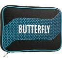 バタフライ(Butterfly) 卓球ラケットケース メロワ・ケース 62800 【カラー】ブルー