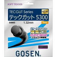 GOSEN(ゴーセン) テックガット5300 ブラック SS603BKの画像