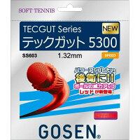 GOSEN(ゴーセン) テックガット5300 レッド SS603REの画像