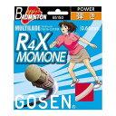 GOSEN(ゴーセン) R4X MOMONE ホワイト BS150W
