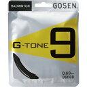 GOSEN(ゴーセン) BS069 G-TONE 9 ブラック BS069BK