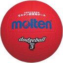 モルテン(Molten) ドッジボール3号球(赤) D3R