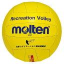 モルテン(Molten) レクリエーションバレーボール 黄 KV5Y