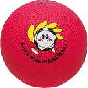 モルテン(Molten) ハンドボール1号球 小学生ハンドボール(赤) RH1R