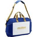 モルテン(Molten) ボールバッグ ハンドボール6個入れ EH1056【送料無料】