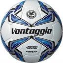 五人制足球 - モルテン(Molten) フットサル4号球 ヴァンタッジオフットサル4000 シャンパンシルバー×ブルー F9V4001