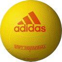 モルテン(Molten) adidas ソフトドッジボール2号球(黄×ライム) AD210Y