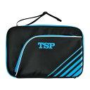 TSP 卓球ラケットケース プログレスケース 040507 【カラー】ブルー【S1】