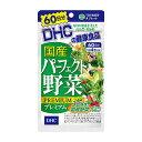 DHC サプリメント 国産パーフェクト野菜プレミアム 60日分 240粒