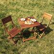 ガーデンテーブル&チェアー2個セット 木製 アカシア 折りたたみ カフェ風 バルコニー アウトドア シンプル 【Philos】 フィロス(代引不可)【送料無料】【S1】
