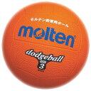 molten(モルテン) ゴムドッジボール3号球 ORG(橙) D3OR