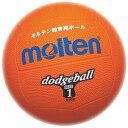 molten(モルテン) ゴムドッジボール1号球 ORG(橙) D1OR