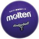 molten(モルテン) ゴムドッジボール1号球 VIOLET(紫) D1V