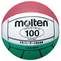 molten(モルテン) ソフトバレーボール 小学校教材用 KVN100ITの画像