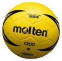 molten(モルテン) ヌエバX1200 教材ハンドボール2号球 屋内用 YEL H2X1200−Y