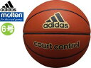 adidas(アディダス) バスケットボール6号 コートコントロール[ court control ]  AB6117