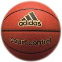 adidas(アディダス) バスケットボール7号 コートコントロール[ court control ] AB7117