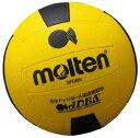 モルテン molten ドッジボール3号球 軽量タイプ 協会練習級 SFDBN