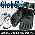 5本指 シューズ ウォーキング Globe グローブ 5本指シューズ m-1015 White×Black w-1010 White×Red m-2049 Black×Black BBC BRL WBC WBS【送料無料】