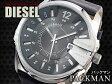 ディーゼル DIESEL 腕時計 時計 メンズ DZ1206【送料無料】