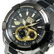 セイコー ベラチュラ パーペチュアル クオーツ メンズ 腕時計 SNP119P1 ガンメタ【送料無料】【楽ギフ_包装】