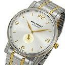 モンブラン Montblanc スター STAR 自動巻き メンズ 腕時計 107914 シルバー【送料無料】【楽ギフ_包装】