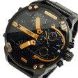 ディーゼル DIESEL 4タイム クオーツ メンズ クロノ 腕時計 DZ7312 【送料無料】【楽ギフ_包装】