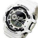 カシオ CASIO Gショック G-SHOCK メンズ アナデジ 腕時計 GA-400-7【送料無料】【楽ギフ_包装】