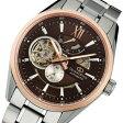 オリエント ORIENT STAR 自動巻き メンズ 腕時計 WZ0261DK ブラウン 国内正規【送料無料】【楽ギフ_包装】 lucky5days