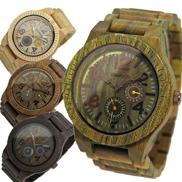 ウィーウッド WEWOOD 木製 メンズ 腕時計 KARDO-ARMY アーミー 国内正規【送料無料】【_包装】 【送料無料】【ラッピング無料】