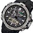 カシオ CASIO プロトレック 電波 タフソーラー メンズ 腕時計 PRW-6000-1 ブラック【送料無料】【楽ギフ_包装】