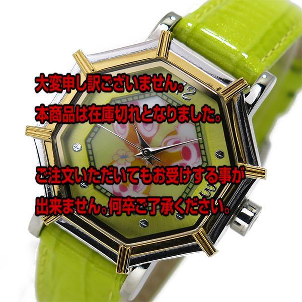 ディズニーウオッチ Disney Watch レディース 腕時計 1507-CD チップとデール【送料無料】【楽ギフ_包装】