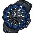 カシオ プロトレック ソーラー メンズ 腕時計 PRW-6000SYT-1JF ブラック 国内正規【送料無料】【楽ギフ_包装】