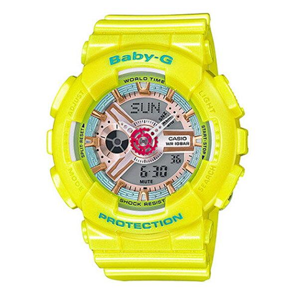 カシオ ベビーG BABY-G クオーツ レディース 腕時計 BA-110CA-9A イエロー【送料無料】【_包装】 【送料無料】【ラッピング無料】