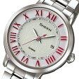 カシオ シーン タフソーラー 電波 レディース 腕時計 SHW-1650D-7A2JF 国内正規【送料無料】【楽ギフ_包装】