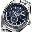 オリエントオリエントスター 自動巻き メンズ 腕時計 WZ0041JC ネイビー 国内正規【送料無料】【楽ギフ_包装】