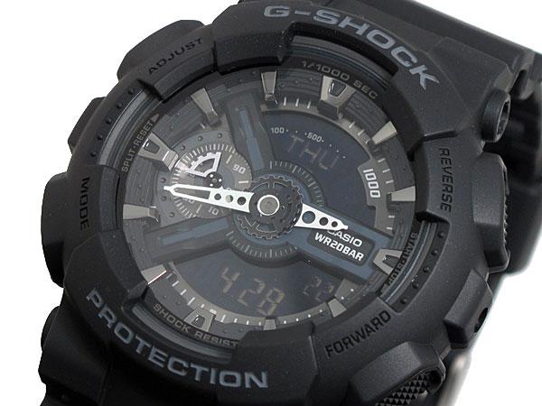 カシオ CASIO Gショック G-SHOCK ハイパーカラーズ 腕時計 GA110-1B【送料無料】【_包装】 【送料無料】【ラッピング無料】