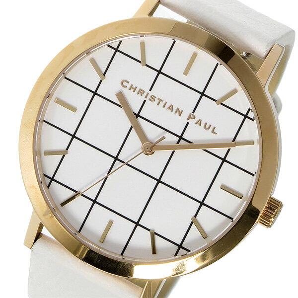 クリスチャンポール CHRISTIAN PAUL グリッド GRID WHITEHAVEN ユニセックス 腕時計 GR-03 ホワイト【送料無料】【_包装】 【送料無料】【ラッピング無料】