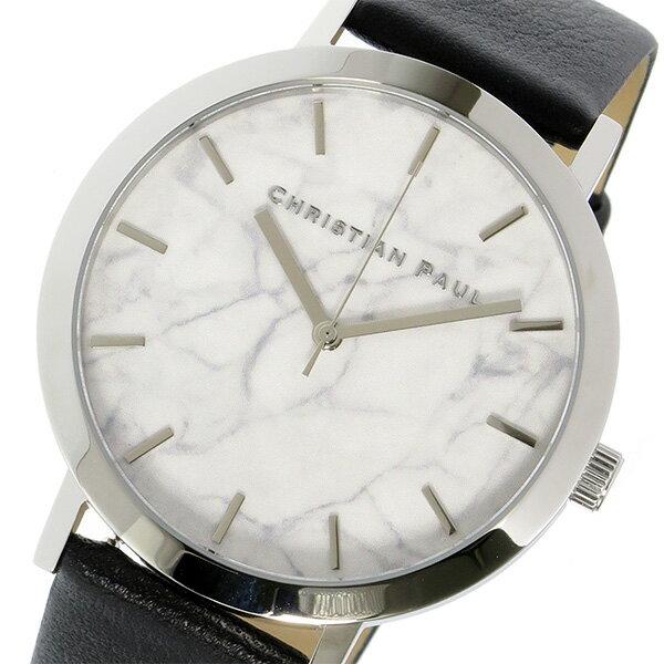 クリスチャンポール CHRISTIAN PAUL マーブル Marble ELWOOD ユニセックス 腕時計 MR-05 ホワイト【送料無料】【_包装】 【送料無料】【ラッピング無料】