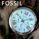 フォッシル FOSSIL クオーツ レディース 腕時計 時計 AM4641 ライトブルー【楽ギフ_包装】