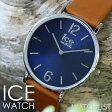 アイスウォッチ シティタンナー CITY tanner ユニセックス 腕時計 CT.CBE.36.L.16 ネイビー【送料無料】【楽ギフ_包装】